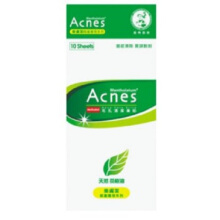 ACNES Nose Pore Strip