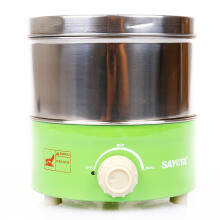 SAYOTA Electric Cooker 1500