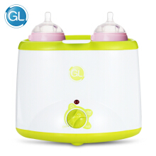 GL GLNQ809 Electric Milk Warmer Baby Double Bottle Sterilizer