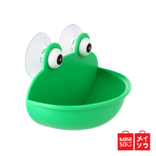 Miniso Official Soap Holder Tempat Penyimpanan Sabun (Hijau) (01MN-4419)