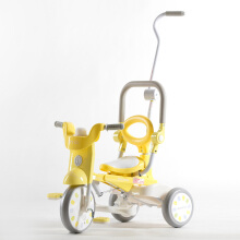 IIMO Macaron Foldable Tricycle - Yellow