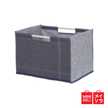 Miniso Official Denim Storage Box with Wooden Handle (Dark Blue) (03E5-7211 MN)