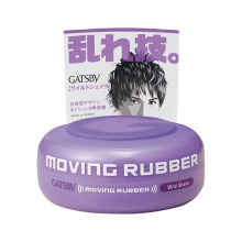 GATSBY Moving Rubber - Wild Shake - Ungu - 80 g