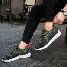 BESSKY Fashion Men's Straps Sports Running Sneakers Camouflage Shoes_