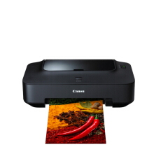 Canon Printer PIXMA - iP2770