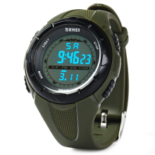 Skmei 1025 LED Sports Army Watch 50M Water Resistant with Week Alarm Date