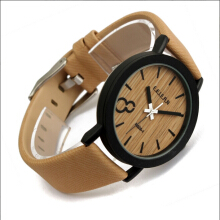 Wood grain dial watch