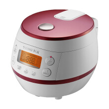 YONG MA Digital Rice Cooker 1.3 L YMC112  - Putih Merah