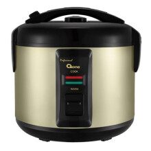 OXONE Professional Rice Cooker - OX-252N