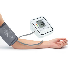 BP826 Digital bp Blood Pressure Monitor Meter Sphygmomanometer Cuff NonVoice