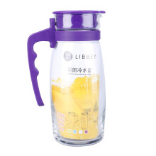 LIBBEY Sereno Cook Water Pitcher 4896BPCN2 1200ml - Purple