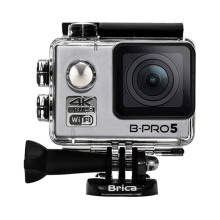 BRICA B-pro 5 Alpha Edition Mark 2 Silver