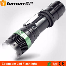 Lomon Zoomable LED Flashlight Portable Handy LED Light for Camping Cycling Bicycle Fishing Hiking 18650 Rechargeable Battery + Charger