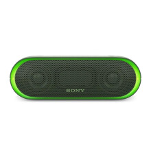 SONY SRS-XB20/GC E Portable Bluetooth Speakers - Green
