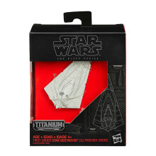 STAR WARS E7 First Order Star Destroyer SWSB3935
