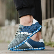 BESSKY New Style Fashion Men Casual Mesh Comfortable Breathable Sneakers Flat Shoes_