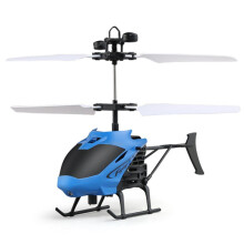 BESSKY Flying Mini RC Infraed Induction Helicopter Aircraft Flashing Light Toys For Kid-