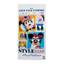 TERRY PALMER Disney Minnie Mouse Kids Towel 360gr
