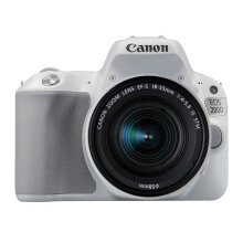 CANON EOS 200D White Kit EF-S18-55mm