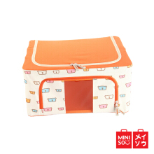 Miniso Official 66L Cartoon Steel Frame Storage Box