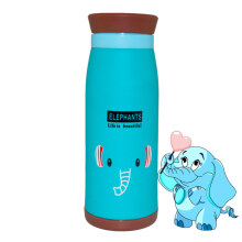 RADYSA Botol Thermos Animal - Elephant 500ML Blue