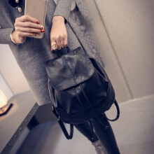 Fashion Leather School Bag Travel Cute Backpack Satchel Shoulder Rucksack