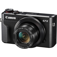 CANON PowerShot G7 X Mark II - Black