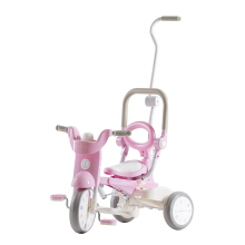 IIMO Macaron Foldable Tricycle - Pink