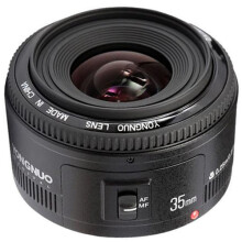 Yongnuo 35mm f/2 Lens for Canon