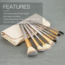 12pcs Classic Beige Wood Handle Cosmetic Makeup Brushes Set Kit With PU Bag