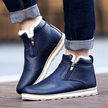 BESSKY Men Winter Warm Boots Casual Shoes Fashion Plush Snow Boots_