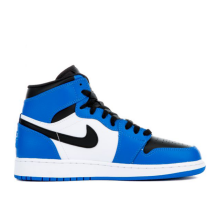 Air Jordan 1 Soar Blue US 7