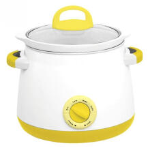 MASPION Slow Cooker MSC1825 - Kuning