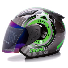 MSR Helmet Javelin Cruise - Grey Green