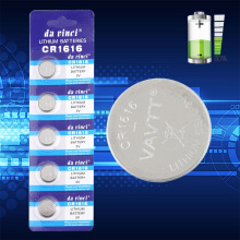 [Kingstore]High Capacity 5pcs Resplacement 3V CR1616 Watch Button Cell Coin Lithium Battery