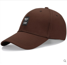 BAI B-304 Adjustable Baseball Cap MBL Hiphop cap with LUCK design Brown color