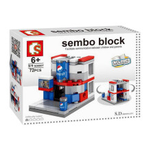 SEMBO BLOCK Pepsi Store Small SD6607