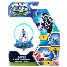 MAX STEEL Turbo Battlers Y1389