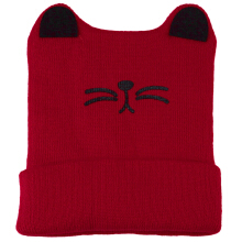 Cute Baby Child Cartoon Animal Cat Shape Autumn Winter Flanging Hat RED