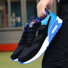 BESSKY Men's Casual Travel Shoes Fashion Low Ankle Lace-up Sport Shoes_