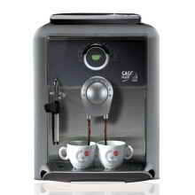 GAGGIA Esspresso Machine Platinum Event
