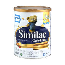 SIMILAC Gain Plus Susu Tin - 850gr