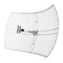 TP-LINK Antenna TL-ANT2424B