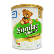 SIMILAC Gain Advance 2 Susu Formula Tin - 400gr