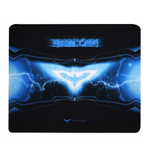 HAVIT Mousepad Gaming HV-MP818
