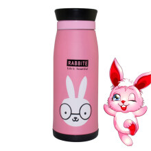 RADYSA Botol Thermos Animal - Rabbit 500ML Pink