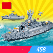 ENLIGHTEN D809 Toy  Compatible with LEGO blocks for 6 years old kid 458pcs blocks