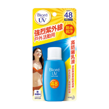Biore UV Super UV Milk SPF48 PA+++ 50mL