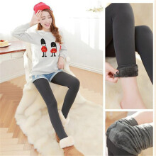 BESSKY Women Winter Thick Warm Fleece Lined Thermal Stretchy Leggings Pants-