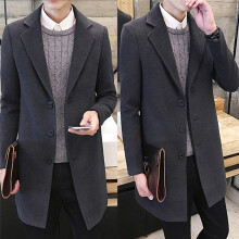 BESSKY Men Formal Single Breasted Figuring Overcoat Long Wool Jacket Outwear _